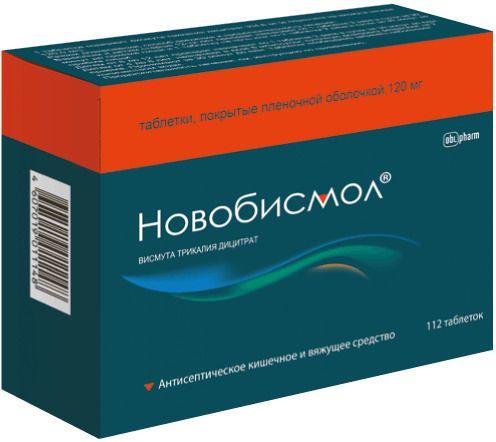 Новобисмол, 120 мг, таблетки, покрытые пленочной оболочкой, 112 шт.