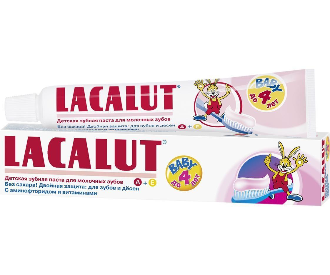 фото упаковки Lacalut Baby Зубная паста до 4х лет