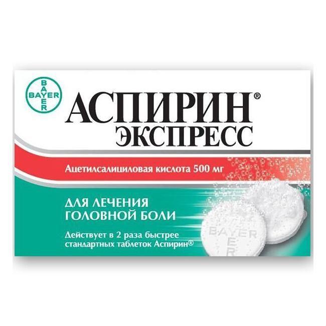 Аспирин Экспресс, 500 мг, таблетки шипучие, 12 шт.