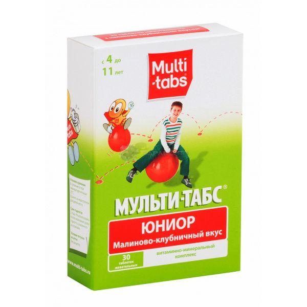 Мульти-табс Юниор, таблетки жевательные, с малиново-клубничным вкусом или ароматом, 30 шт.