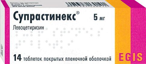фото упаковки Супрастинекс