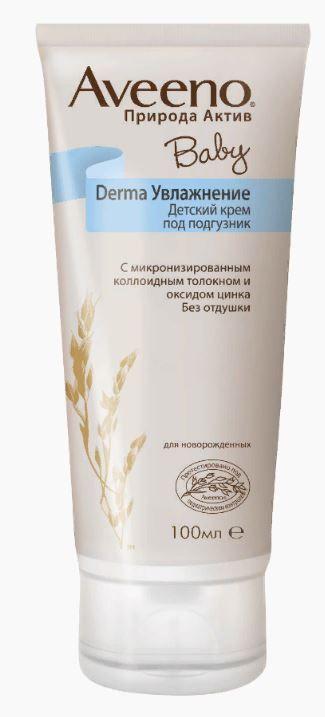 фото упаковки Aveeno Baby Derma Увлажнение крем детский под подгузник