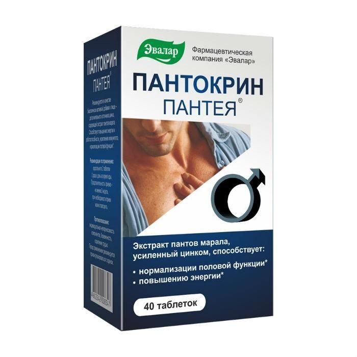фото упаковки Пантокрин Пантея (БАД)