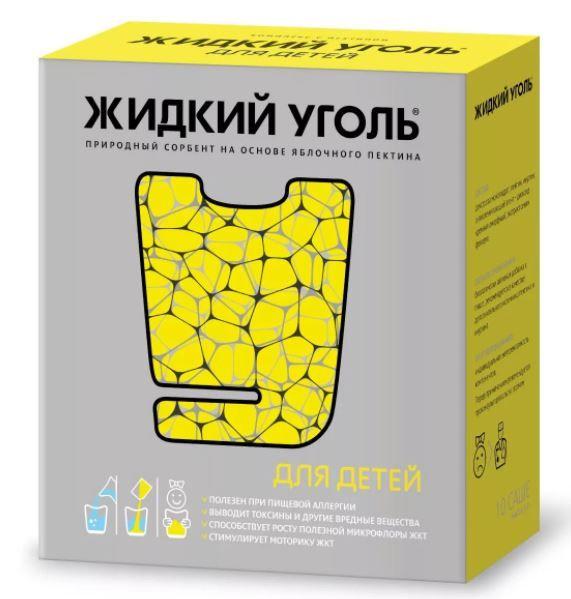 фото упаковки Жидкий уголь Комплекс с пектином для детей
