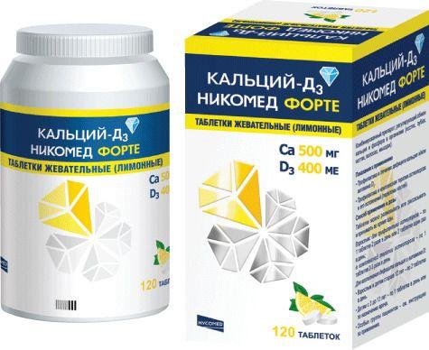 Кальций-Д3 Никомед Форте, 500 мг+400 МЕ, таблетки жевательные, лимонные(ый), 120шт.