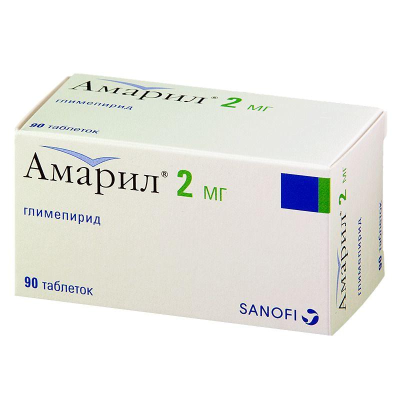 Амарил, 2 мг, таблетки, 90 шт.