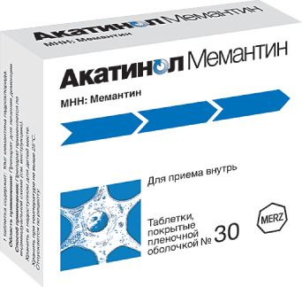 Акатинол Мемантин, 10 мг, таблетки, покрытые пленочной оболочкой, 30 шт.