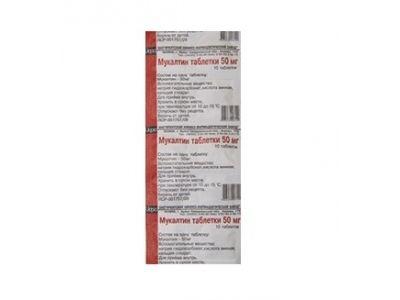 фото упаковки Мукалтин