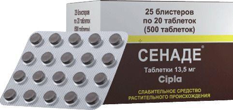 фото упаковки Сенаде