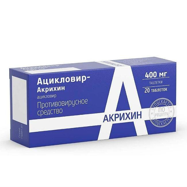 фото упаковки Ацикловир-Акрихин