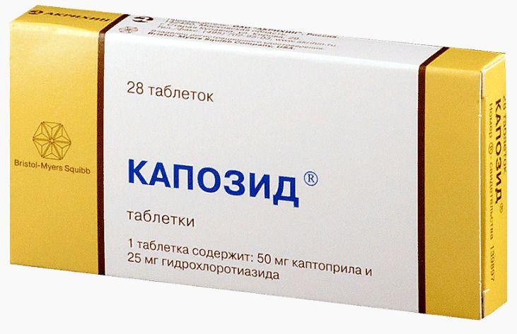 Капозид, 50 мг+25 мг, таблетки, 28шт.