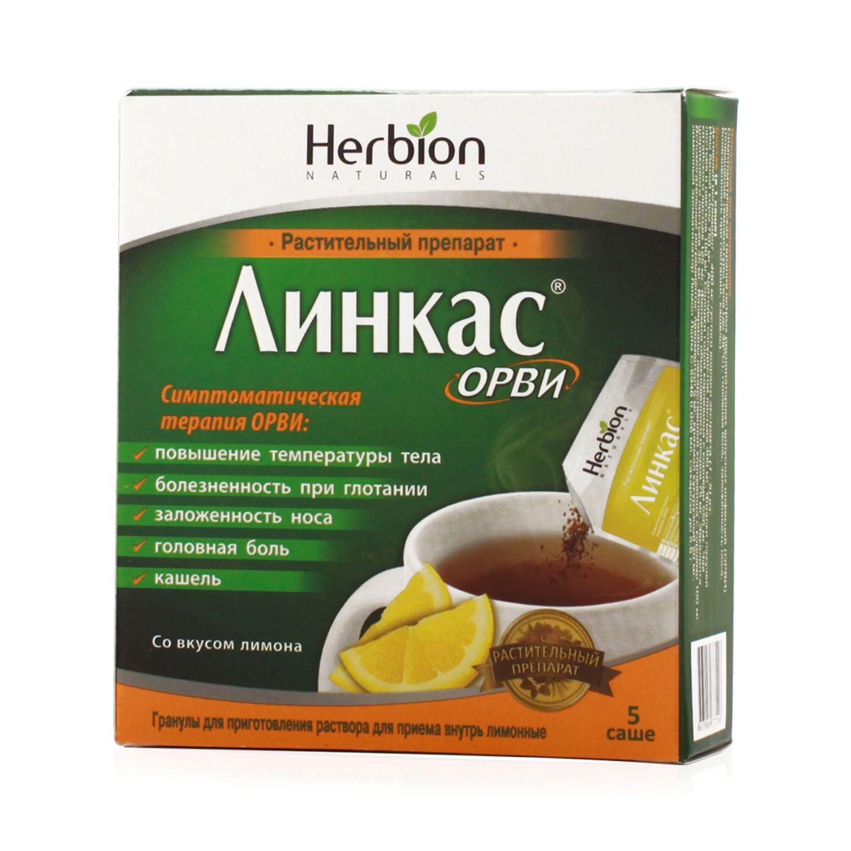 Линкас ОРВИ, гранулы для приготовления раствора для приема внутрь, лимонные(ый), 5.6 г, 5шт.