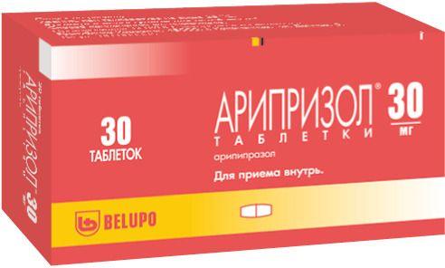 Арипризол, 30 мг, таблетки, 30 шт.