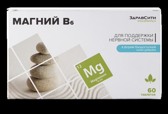 фото упаковки Здравсити Магний В6