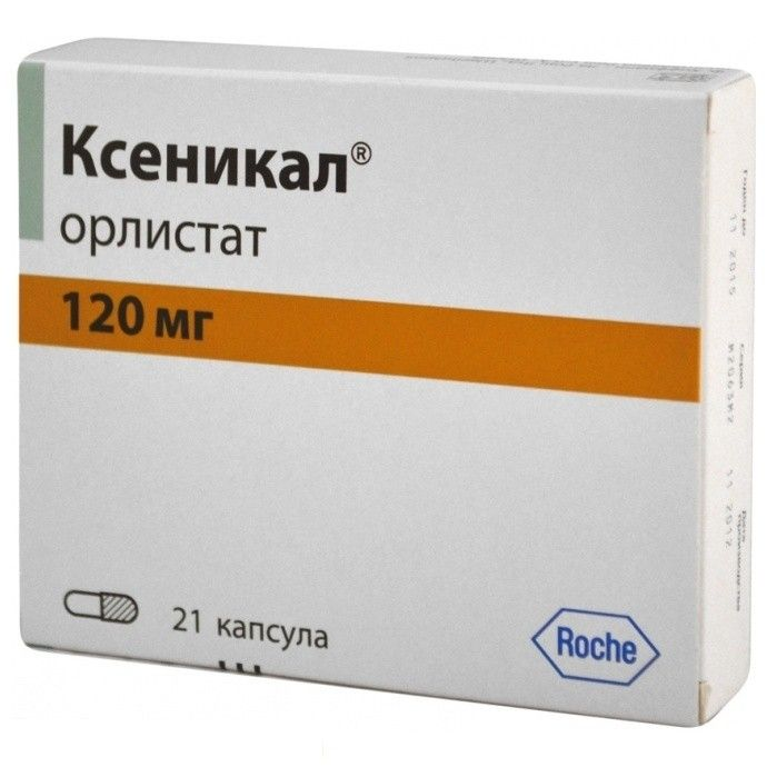 Ксеникал, 120 мг, капсулы, 21 шт.