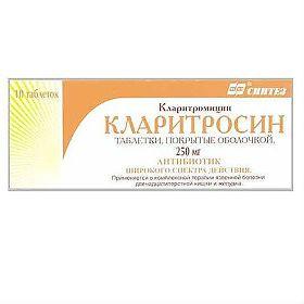 фото упаковки Кларитросин