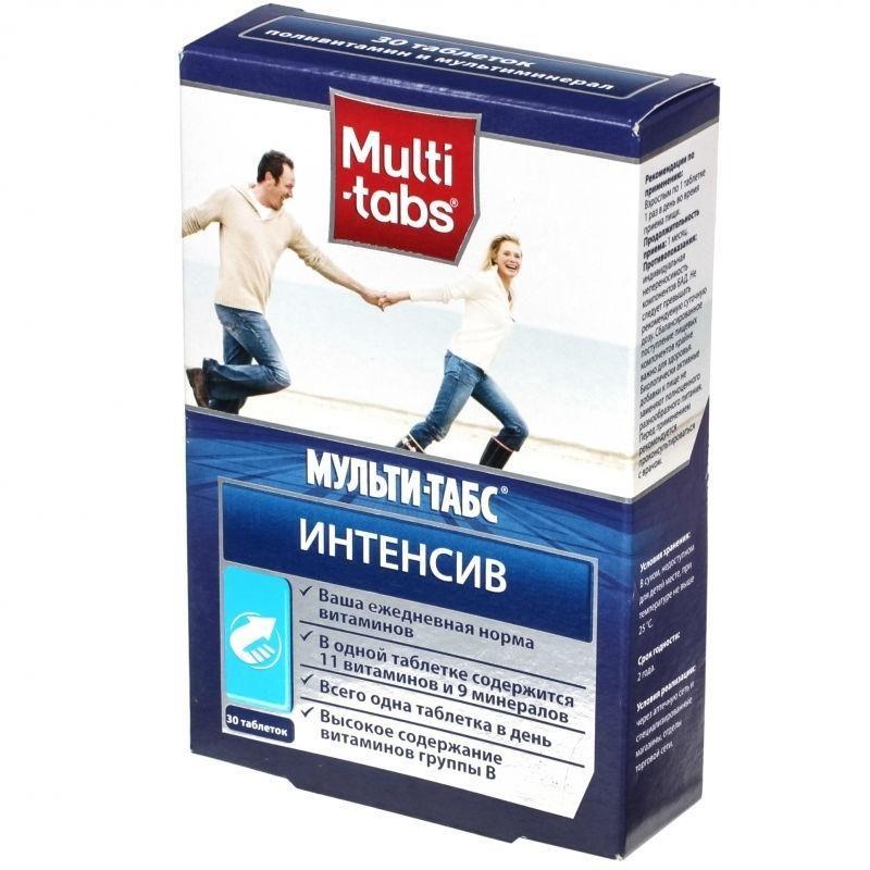 Мульти-табс Интенсив, таблетки, покрытые пленочной оболочкой, 30 шт.