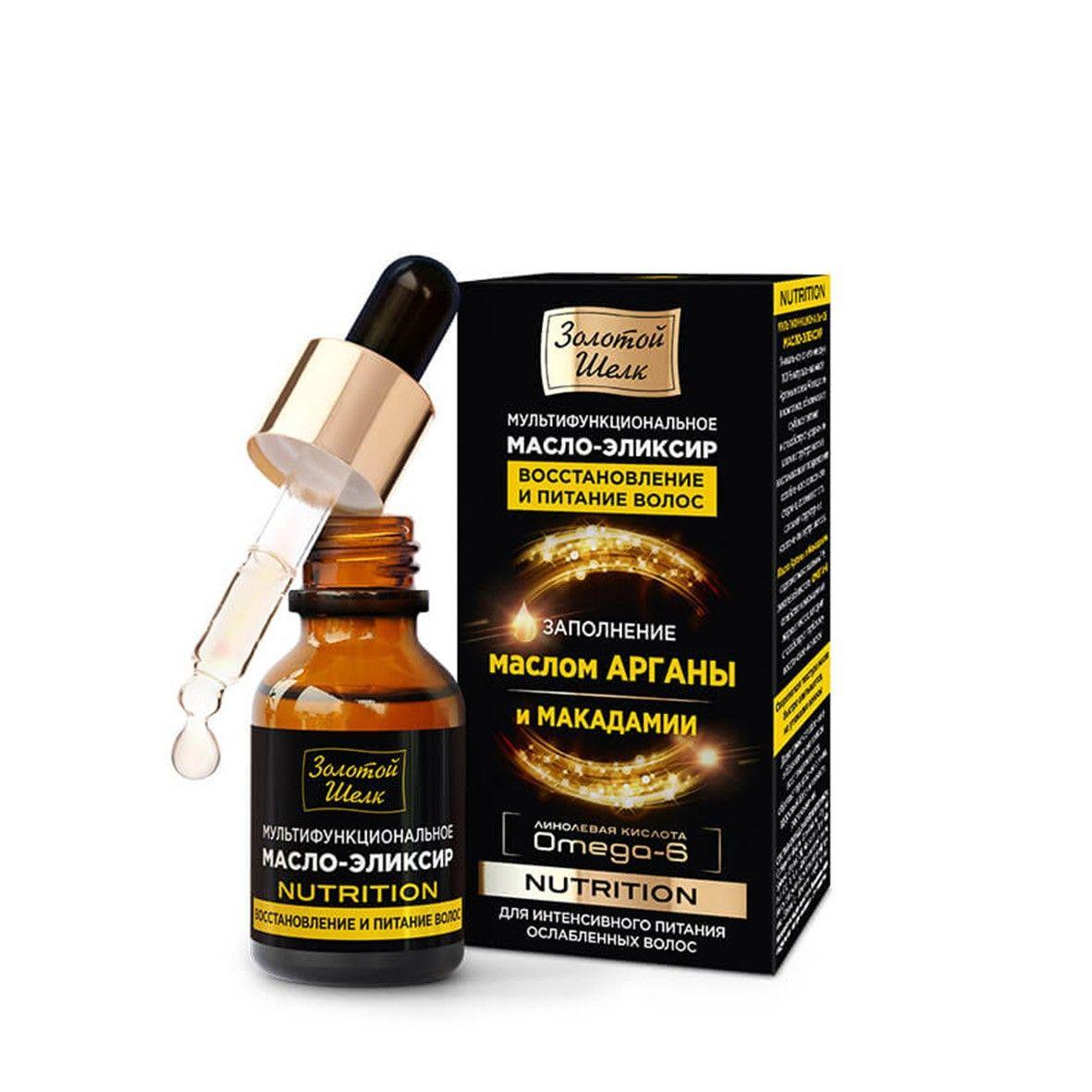Золотой шелк масло-эликсир восстановление и питание волос, масло косметическое, 25 мл, 1шт.