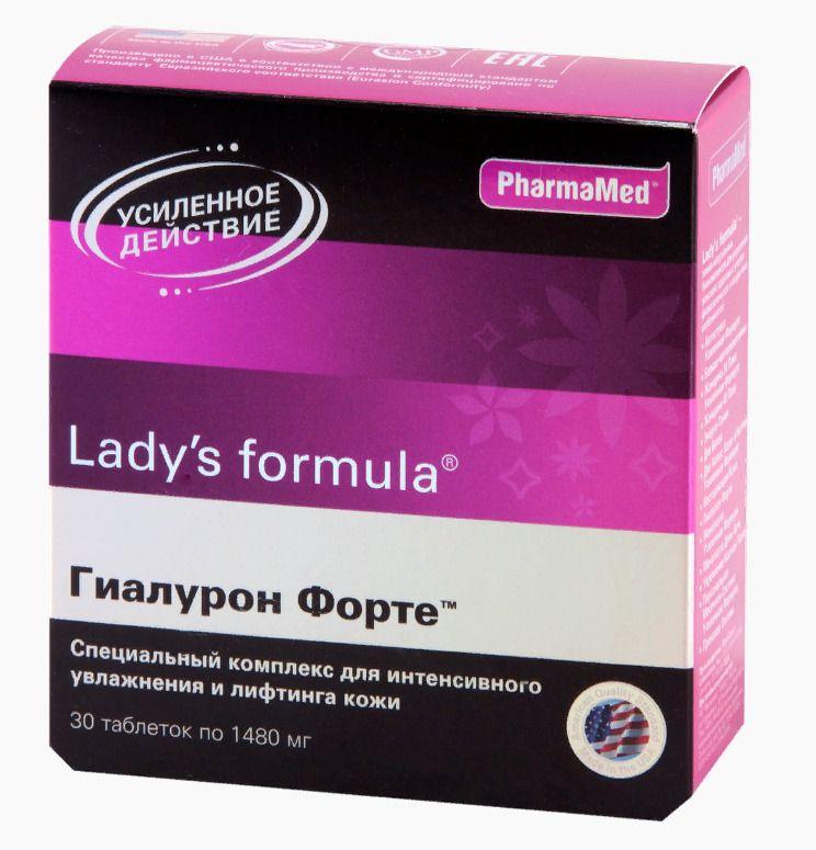 фото упаковки Lady's formula Гиалурон форте