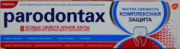 фото упаковки Parodontax Комплексная защита зубная паста
