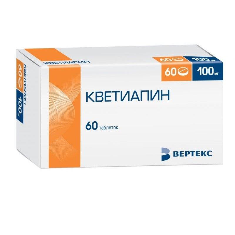 Кветиапин, 100 мг, таблетки, покрытые пленочной оболочкой, 60шт.