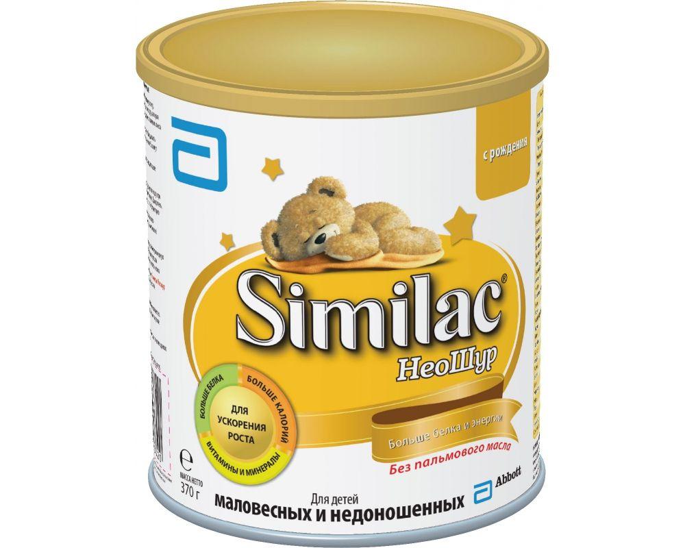 фото упаковки Similac НеоШур