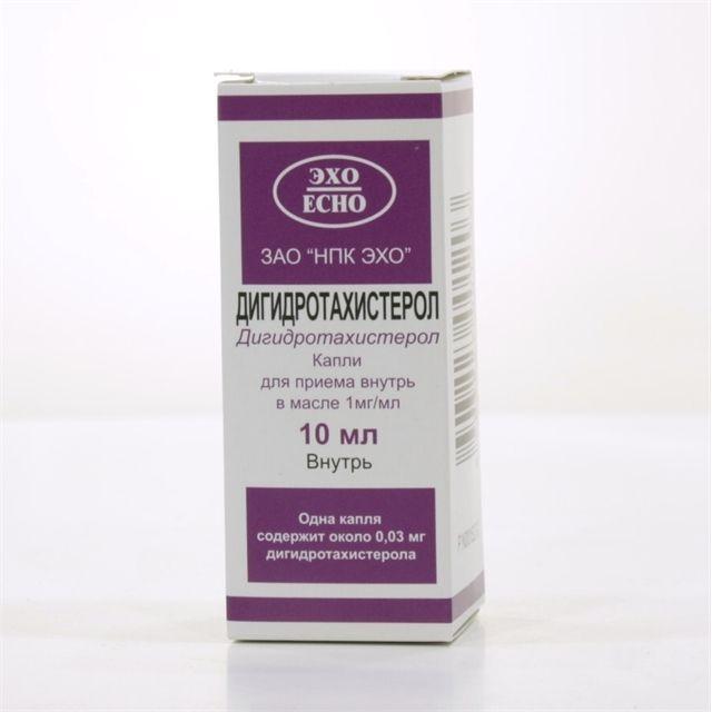 Дигидротахистерол, 0.1%, капли для приема внутрь (в масле), 10 мл, 1 шт.