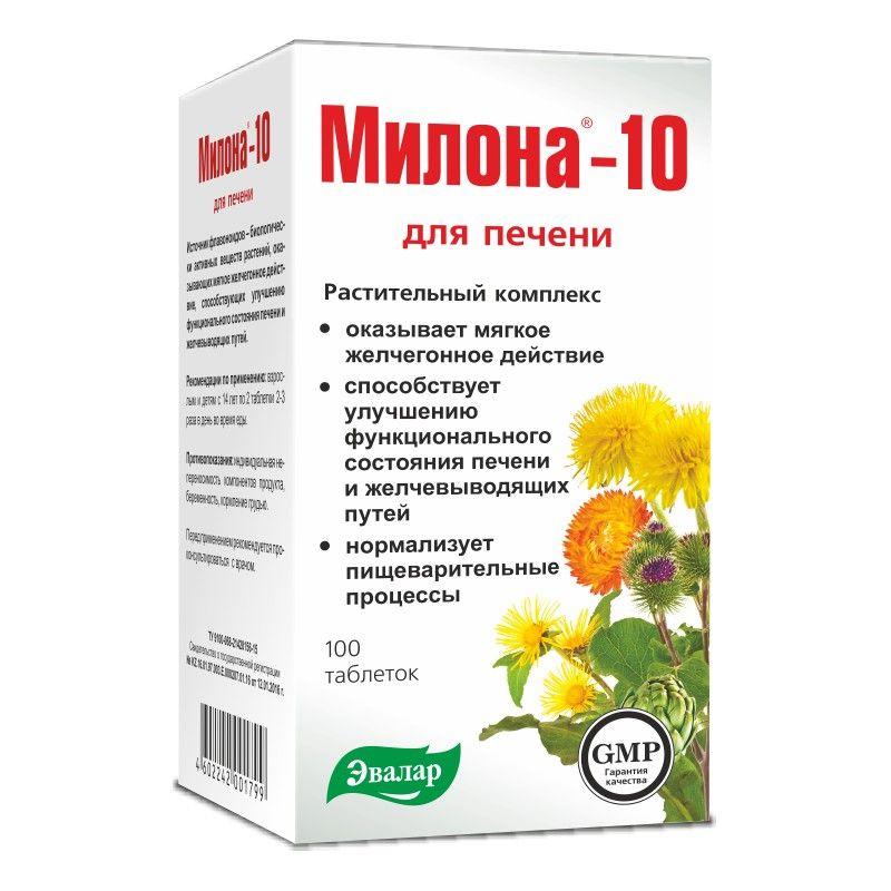 Милона-10 для печени, 0.5 г, таблетки, 100 шт.