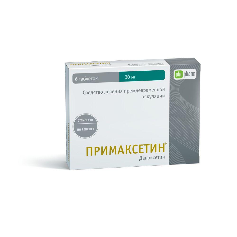 фото упаковки Примаксетин