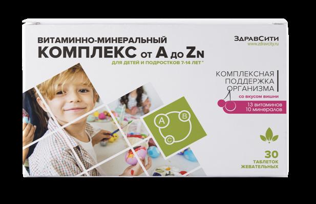 фото упаковки Здравсити Витаминно-минеральный комплекс от А до Zn для детей