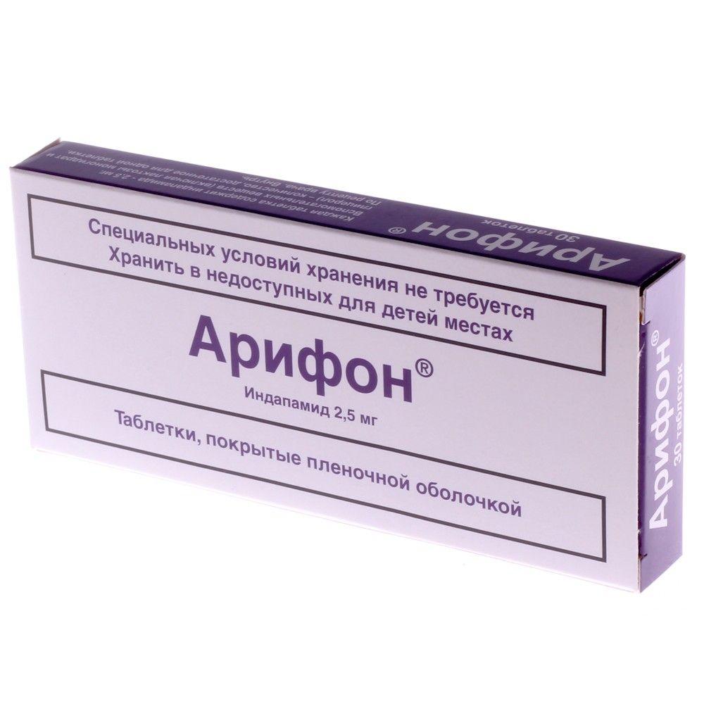 Арифон, 2.5 мг, таблетки, покрытые пленочной оболочкой, 30 шт.