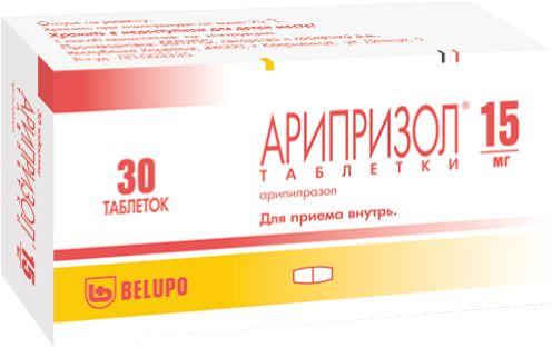 Арипризол, 15 мг, таблетки, 30 шт.