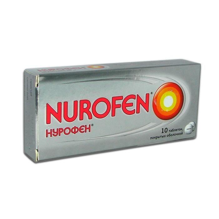 фото упаковки Нурофен