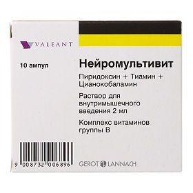 фото упаковки Нейромультивит