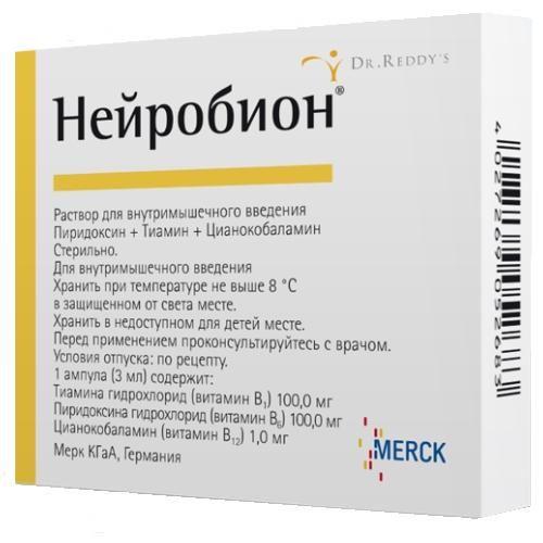 фото упаковки Нейробион (для инъекций)