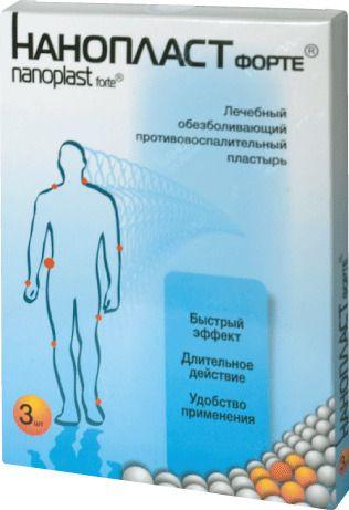 фото упаковки Нанопласт форте Лейкопластырь медицинский