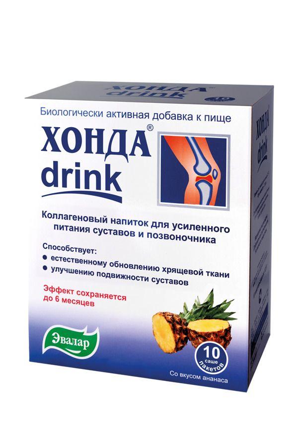 Хонда drink, порошок, 12.8 г, 10 шт.