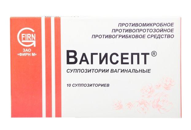Вагисепт, 250 мг+150 мг, суппозитории вагинальные, 10 шт.