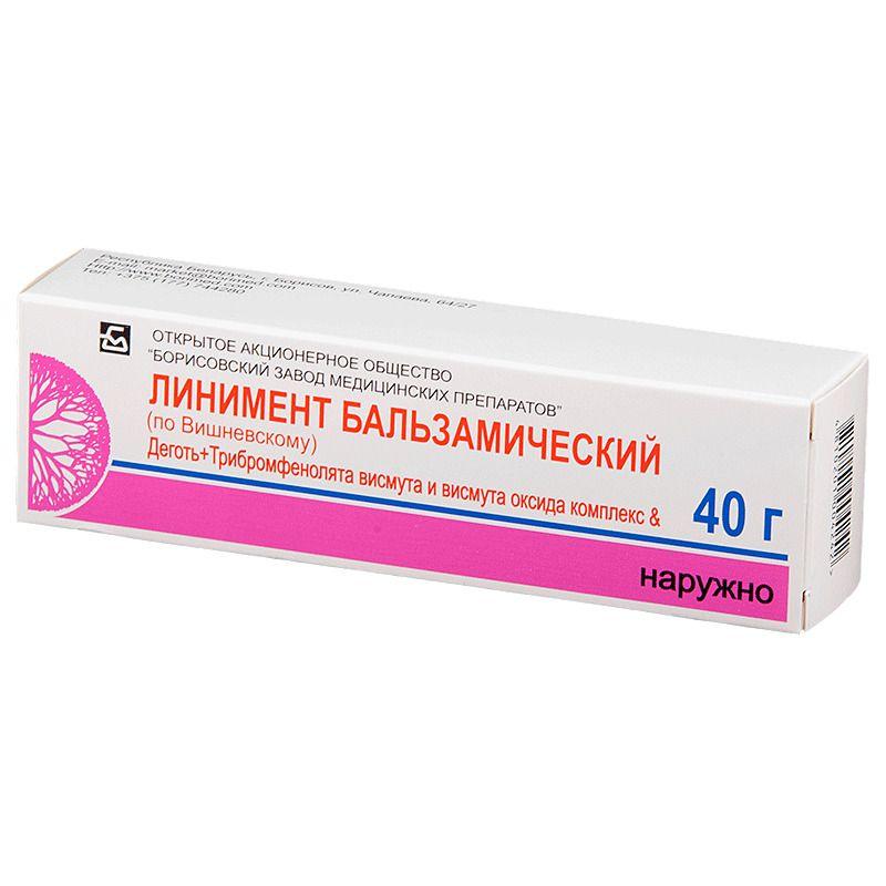 фото упаковки Линимент бальзамический (по Вишневскому)