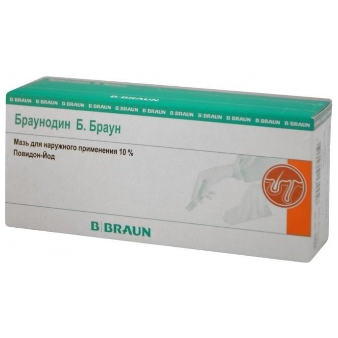 Браунодин Б.Браун, 10%, мазь для наружного применения, 20 г, 1 шт.