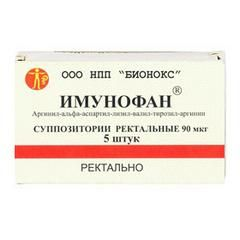 фото упаковки Имунофан