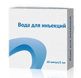 Вода для инъекций, растворитель для приготовления лекарственных форм для инъекций, 2 мл, 10 шт.