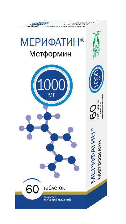 фото упаковки Мерифатин