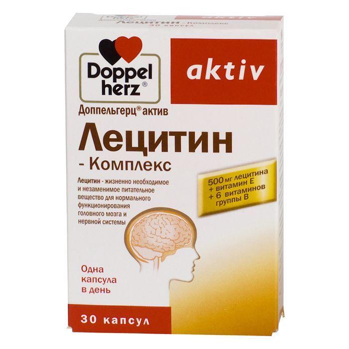 фото упаковки Доппельгерц актив Лецитин-Комплекс