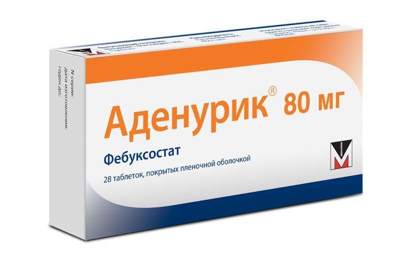 Аденурик, 80 мг, таблетки, покрытые пленочной оболочкой, 28 шт.