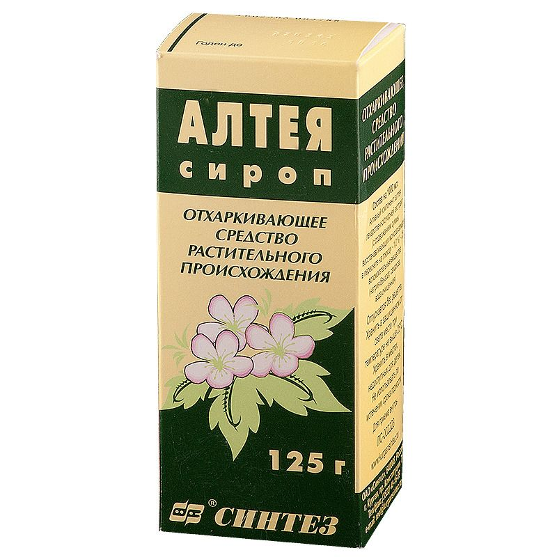 Алтея сироп, сироп, 125 г, 1 шт.