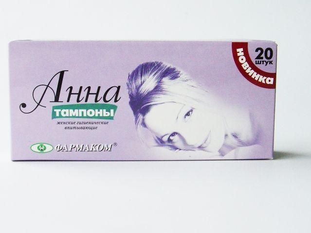 фото упаковки Анна Новинка тампоны женские гигиенические средние