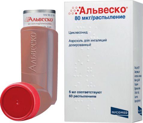 Альвеско, 80 мкг/распыление, аэрозоль для ингаляций дозированный, 5 мл, 1 шт.