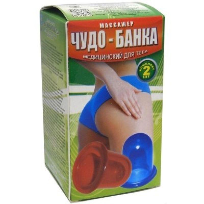 фото упаковки Чудо-банка массажер медицинский для тела