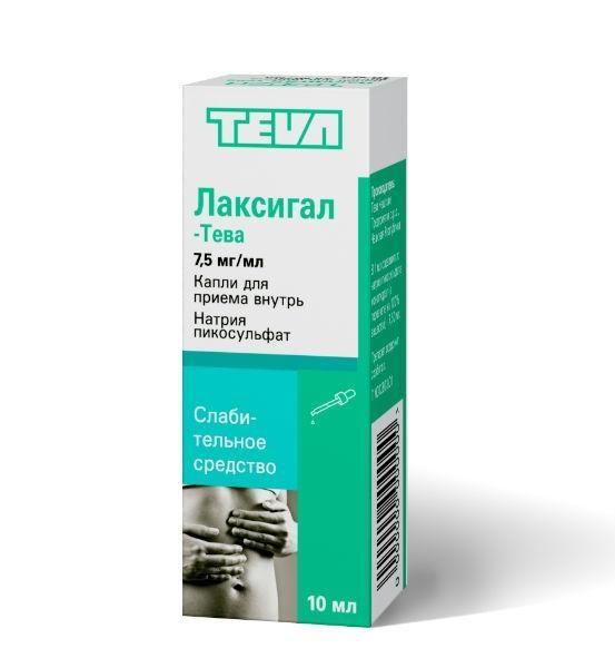 Лаксигал, 7.5 мг/мл, капли для приема внутрь, 10 мл, 1шт.